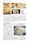 http://www.gleamix.jp/CMtsushin003.jpg