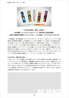 CMtsushin001.jpg